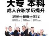 深圳成人教育报名中心-惠宜教育