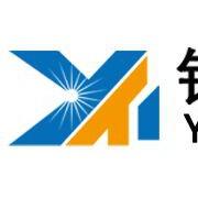 深圳市银涛激光设备科技有限公司的形象照片