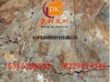 岩石膨胀剂销售,钢筋混凝土建筑拆除选碎石膨胀剂