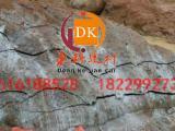 石头膨胀剂厂商,HSCA-I胀裂剂小量起批