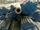 SA-210A1内螺纹钢管|SA210A1 内螺纹高压锅炉管