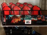 拓普互动 vr设备厂家 7D 9D影院 座椅可定制