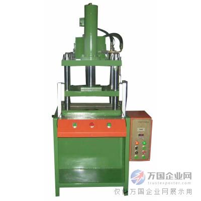 深圳市鑫力宏液压机械设备有限公司 产品大全 大型油压机 大型液压机