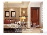 重庆室内木门-重庆推拉门-重庆隐形门