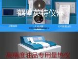 国标汽油热值检测仪器|高精重柴油发热量测定仪