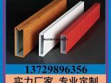 厂家定制铝合金方通型材