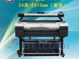 佳能iPF671MFP绘图仪24英寸5色A1幅面打印复印扫描