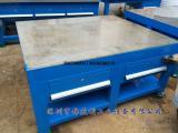 天津模具工作台,内蒙模具组装工作台,上海钢板钳工桌重型