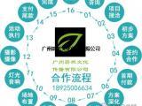 广州卫浴展台搭建-陶瓷卫浴展会布置