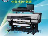 佳能IPF841MFP绘图仪双卷筒5色B0+幅面CAD海报