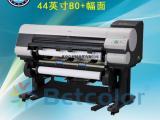 佳能IPF841绘图仪 双卷筒5色B0+幅面CAD海报