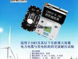 LHVLF-50KV 程控超低频高压发生装置