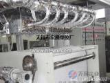 WXHT碳布生产线_活性炭口罩布设备