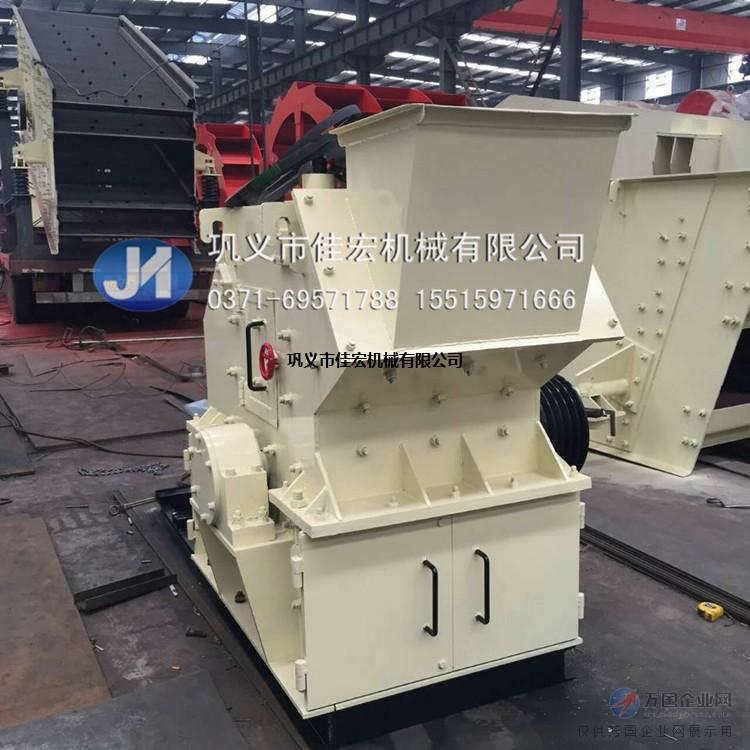 佳宏pcx系列高效细碎机 细碎制砂机 河卵石细碎机