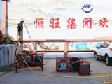 山地钻机厂家直销 运输使用方便 一天四个孔