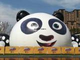 熊猫乐园出租,熊猫乐园租赁,充气熊猫气模海洋球展览