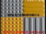 正方形300300众光陶瓷盲道砖不变的承诺