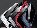 华强北苹果iphone8保护套激光打码机