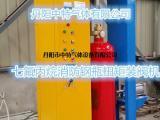 高纯气体抽真空干燥箱装置