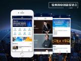 微信平台二次开发