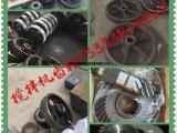 郑州天龙搅拌机衬板叶片搅拌臂齿轮JS750/1000原厂配件