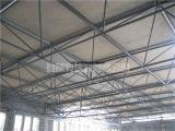 山东钢轻钢龙骨屋面板 发泡水泥复合墙板