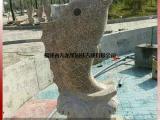 黄锈石喷水鱼石雕喷水池雕塑