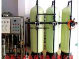 洛阳千业加工生产全自动软化水设备,软化水装置品质优价格低