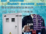 机井灌溉控制箱利博国际娱乐平台特点,功能,价格
