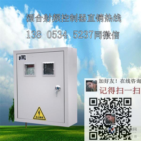 机井灌溉控制箱产品特点,功能,价格