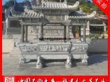 石雕香炉厂家 青石香炉 寺院长方形圆形香炉石雕