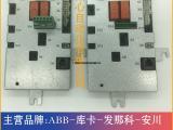 ABB机器人 DSQC611 电源分配板 维修 销售