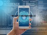 人脸识别技术_联合共享_人脸识别技术应用