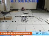 全钢机房防静电地板|机房防静电地板|未来星地板(图)
