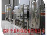 千业水处理供应全自动不锈钢反渗透纯净水设备RO反渗透成套设备