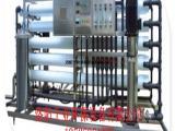 洛阳千业水处理厂家直销全自动反渗透设备纯净水生产设备净水设备