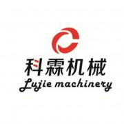 徐州科霖机械设备有限公司的形象照片