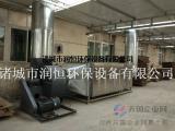 紫外光催化氧化处理设备 诸城润恒 高效除臭设备