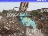 挖掘机粉碎钳怎样安装使用