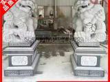 厂家订做石雕狮子 惠安经典石狮子造型 石雕献钱狮