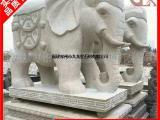 花岗岩石雕大象 优质石大象价格 2米石雕大象有现货