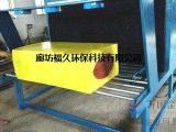 泡沫玻璃保温板包装机机械设备厂家