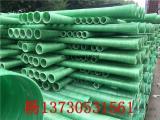 供应玻璃钢夹砂复合电力管200,玻璃钢夹砂复合电力管规格齐全