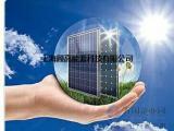 太阳能电池板回收 高价回收 光伏电池板 降级电池板组件回收