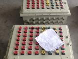 兰州化学工业防爆电气设备厂家供应