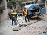 无锡滨湖区河埒镇抽污水井 抽化粪池服务