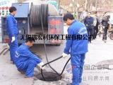 无锡江阴市工业污水清理 污水处理《专业公司》