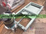 插板阀厂家供应电动插板阀价格低