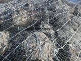 护坡防护网厂家 年底预订边坡防护网惊喜多多
