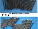 合金催化液技术配方|合金催化液符合环保标准